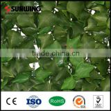 plastic fence cover ivy screen grape vine plant for garden