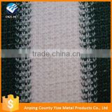 factory direct sale hdpe new material plastic sun shade netting cloth with UV block