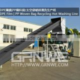 High Performance Pe Pp Bottle Crushing Line For Plastic Hdpe Ldpe Lldpe Pp Bopp Bopet Ps Abs Pc Pvc Pet Recycling Plant
