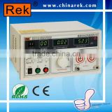 RK2672A Digital voltage tester (with a remote control), 20mA/10KV Hi-pot Tester AC/DC Withstand Voltage Tester hipot high-voltag