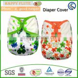 2016 Happy flute baby cloth diaper covernwashable reusable plastic nappy wholesale China