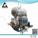 Horizontal Small Food Retort Machine