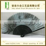 Chinese style hand bamboo silk fan with tiger and dragon
