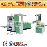 MH-200/2-6 Box Drawing Facial Tissue Machine