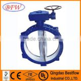 butterfly valve with hand wheel