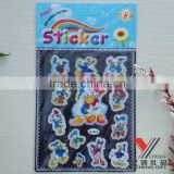 cartoon cute Duck 3d soft kids sponge sticker