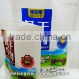 low price tea pouch design with zipper