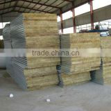 950 socket rock wool wallboard