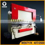 Kingdom small sheet metal shearing and bending machine hand operated