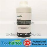 Deltamethrin Solution/deltamethrin gmp