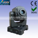60w led moving head stage lighting,led moving head gobo lights,small led moving head lights
