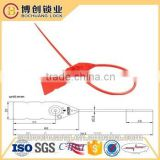 PS102 Pull-tight plastic strap seal with stainless steel locking insert plastic secuirty tags