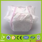 Howdge wholesale best eco baby diaper GQ baby care products