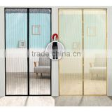 Mesh Door Curtain with Magnet