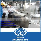 microwave catalyst dryer and microwave catalytic agent dryer