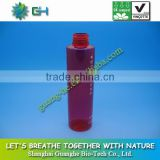 50ml crystal colorful tubular plastic PLA bottle non-toxic for cosmetics-100%biodegradable