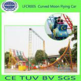 [Sinofun Rides] curved moon flying cars amusement park equipment rides