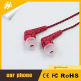 Professional High Quality Noise Cancelling Earphone