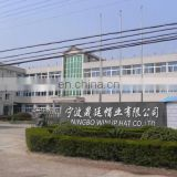 Ningbo Win Up Import&Export Co., Ltd.