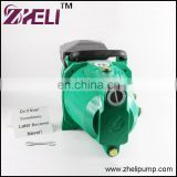 Alibaba China Supplier Aluminum Housing Self priming jet water pump,end suction centrifugal pump