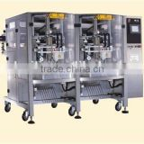 High Speed Vertical Form Fill Seal Machine
