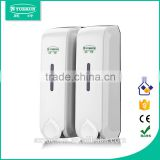 700 ml wall mounted dual soap dispenser / hang on wall ABS plastic hand wash dispenser shampoo container YK1509