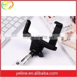 For Samsung GALAXY S4/S5/S6 long standby time bluetooth selfie stick