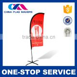 Samples Are Available New Style Oem Production Flag Advertising
