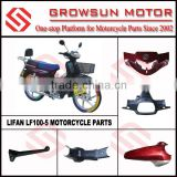 Lifan Motorcycle Parts LF100-5 Motorcycle Spare Parts Motorcycle handle lever