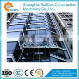 Building painting machine/suspended platform for wall plastering