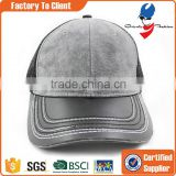 fashionable leather trucker hat with top quality