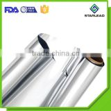 Free sample offer metallized oxygen barrier cpp film, metal looking mcpp film