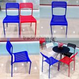 High Quality Wholesale Living Room Furniture Polypropylene Adde Chair/ Plastic Chair With Metal Legs
