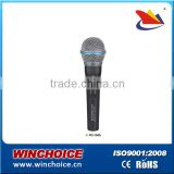 2013 professional dynamic microphone covers