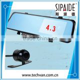 SPD126 Dual Lens Car DVR Mirror Rearview Big 4.3 Inch TFT Screen Full HD 1920 * 1080P Rear view Mirror Camera Recorder