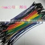 Single Piece 1P-1P Female-Male Dupont Wire/Breadboard Wire/Connection Wire/Rainbow Cable L=200mm
