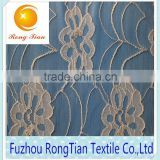 China wholesale breathable lace fabric for mosquito curtain gauze