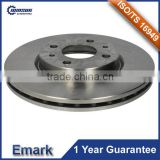 46542383 46831041 60812137 71739640 OE Quality Disc Brake Rotor