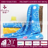 100% Cotton Jacquard Beach Towel Multi-color Beach Towels Wholesale