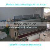 120cm Gauze Making Machinery Air Jet Loom/Medical Gauze Making Machine/Bandage Air jet Power Looms