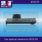 car special camera for BYD F6