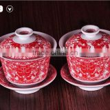 classic festival wedding supplies full red ceramic couple mug set with lid and tea plate