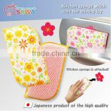 Hot-selling and Japanese miracle sponge with practical made in Japan