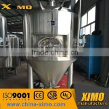 XIMO 500l brewery equipment,beer making machine,professional beer brewing equipment 200l