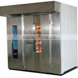 Bakery Industrial Baking Loaf Bread Rotary Oven                                                                         Quality Choice