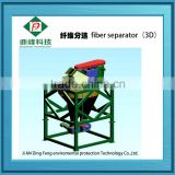 Waste tire recycling scrap steel sepatator with crumb rubber purity can be up to over 99.99%
