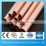 copper pipe price meter and copper pipe for air conditioner price insulated copper pipe china Market prices are the lowest
