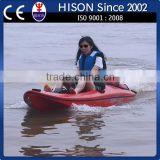 hison latest generation Electrical pedal kayak