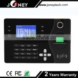 2.8 inch HD TFT display Fingerprint Time Attendance and support fingerprint RFID card, password
