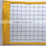 nylon fashionable inflatable VOLLEYBALL net prices